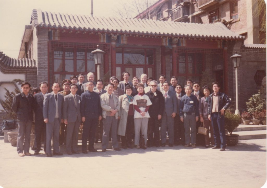 Group Photo 1st ISODARCO Beijing Seminar 1988