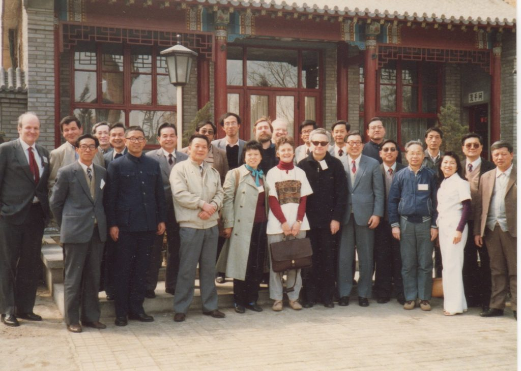 Group Photo n°2 1st ISODARCO Beijing Seminar 1988