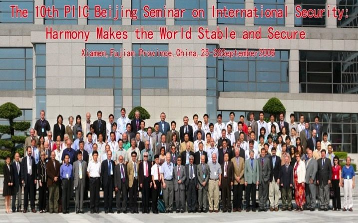 Group Photo -10th PIIC Beijing Seminar on International Security
